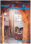 TDR NR.2 1981
