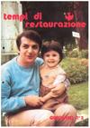 TDR NR.3 1981