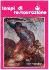 TDR NR.1 1984