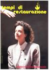TDR NR.3 1989