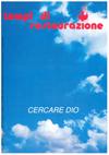 TDR NR.2 1991